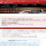iiacf-org-海外fx比較ランキング