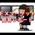 FXマーケットレポートドル円予想ドル円予測